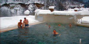 lukovska banja spa wellness serbia terapije lečenje medeni mesec last minute lukovska